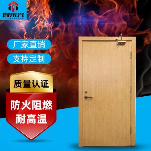 木质防火门