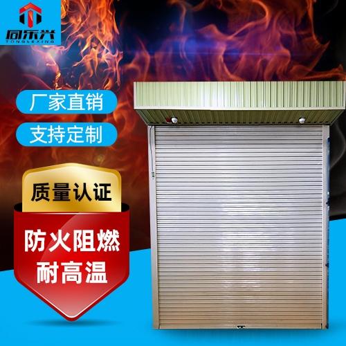 钢制防火卷帘门