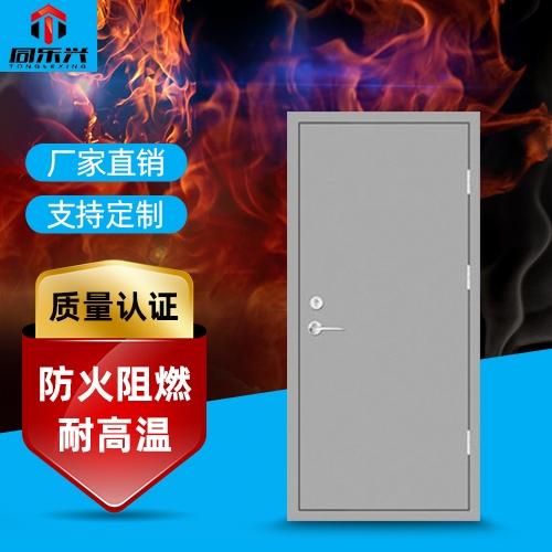 甲级钢质隔热防火门