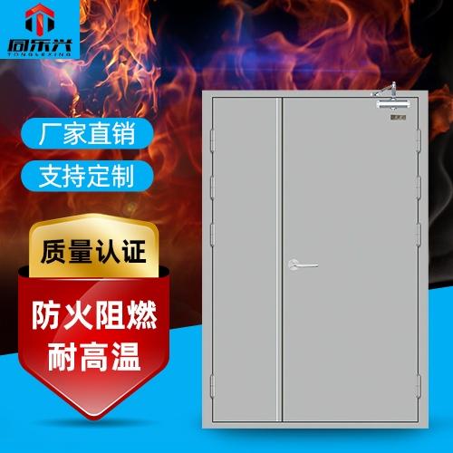 乙级钢制隔热防火门
