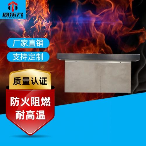 硅酸钙板挡烟垂壁