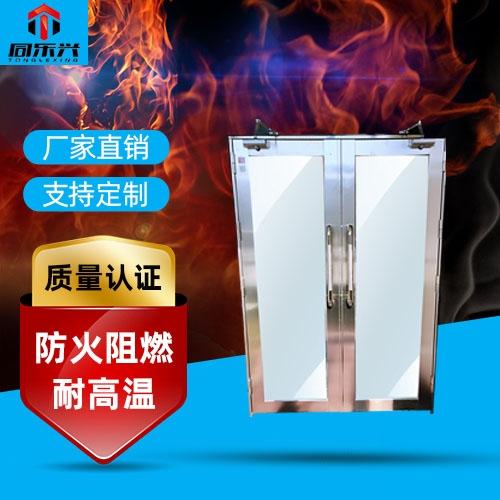 304不锈钢玻璃防火门